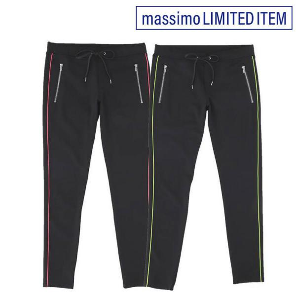 『MASSIMO LIMITED ITEM』RESOUND CLOTHING PANTS MEN'S