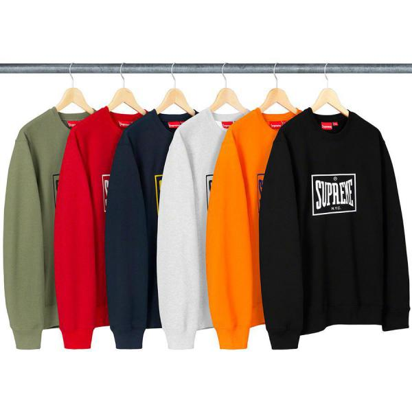 SupremeTrainer Men's