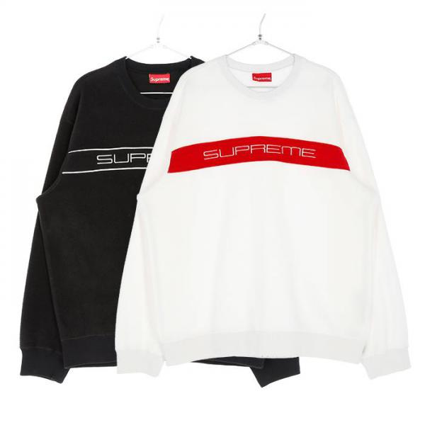 Supreme Trainer Men's