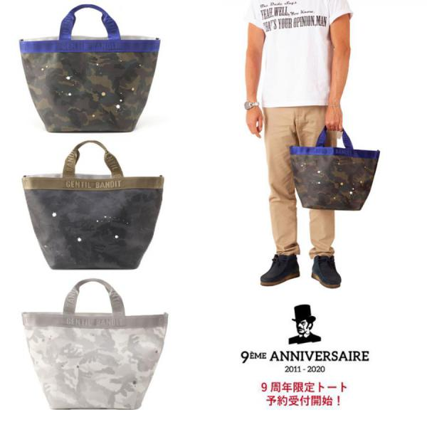 【9周年LIMITED】GENTIL BANDIT BAG GB2020LTD-MM