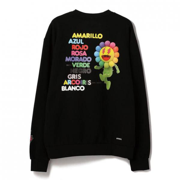 Song List Crewneck