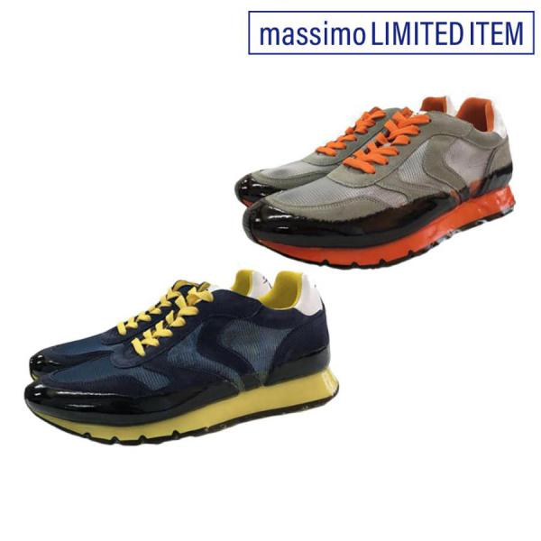 VOILE BLANCHE Sneakers Men's『massimo LIMITED ITEM』