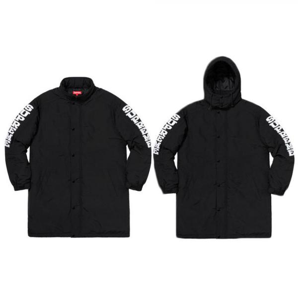 Supreme Outer Men's