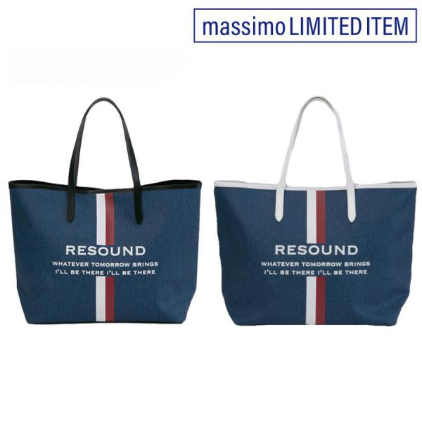 RESOUND CLOTHING Bag Men's 『MASSIMO LIMITED ITEM』
